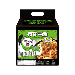 YOUNIYIMIAN Dried Noodles With Sichuan Pepper 135g*4