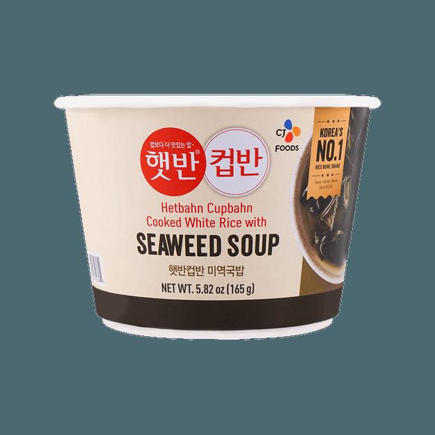 商品详情 - 韩国CJ希杰 韩式海带汤泡饭 165g - image  0