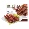 CHUNWEI KITCHEN Cooked Spicy Brined Duck Head 400g USDA Certified