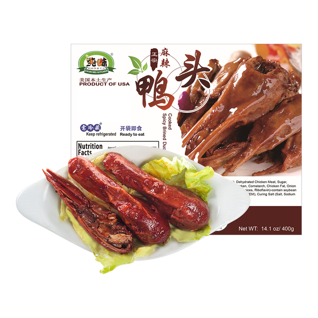 Product Detail - CHUNWEI KITCHEN Cooked Spicy Brined Duck Head 400g USDA Certified - image 0