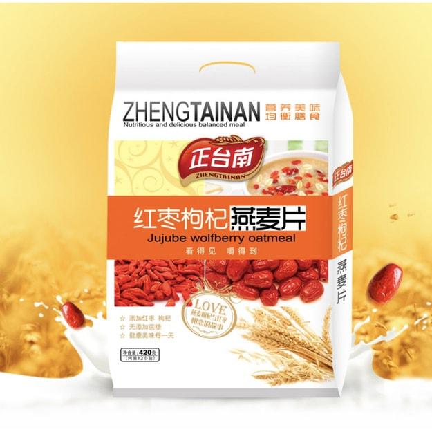 商品详情 - 正台南 红枣枸杞燕麦片 12包420克 - image  0