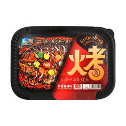 Grilled Fish Spicy Flavor 290g