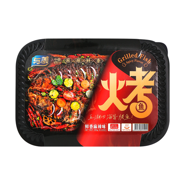 Product Detail - YUMEI Grilled Fish Spicy Flavor 290g - image 0