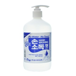 Korean SUNGSU Hand Sanitizer Gel Alcohol 532ml contains 62% Ethanol kills 99% of gems