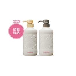 日本CLAYGE D 温冷SPA 营养修复 滋润型 洗发水+护发素 套组(500ml+500ml)