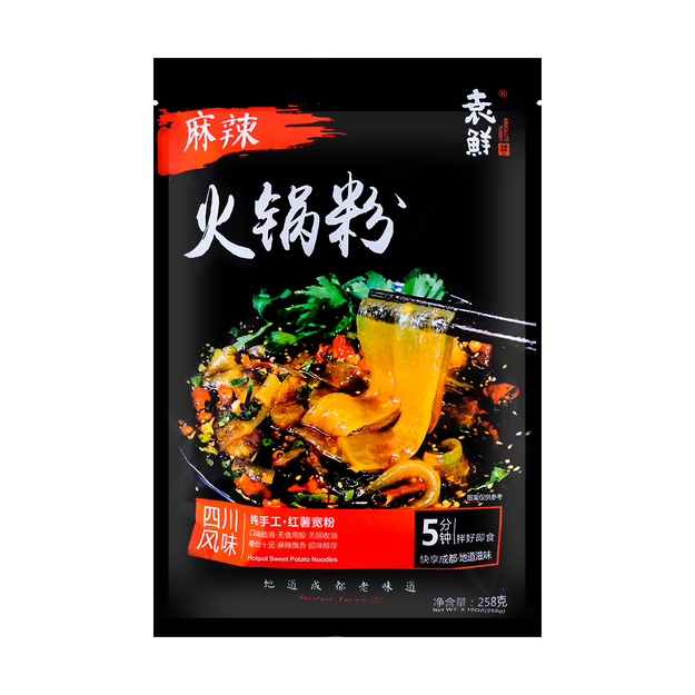Product Detail - YUANXIAN Hot Pot Noodles 258g - image 0