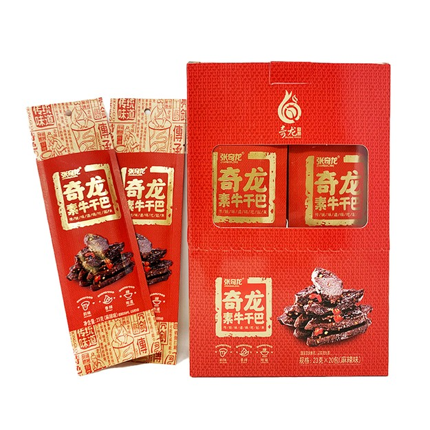 Product Detail - ZHANGQILONG Tofu Strips Spicy Flavor 23g*20 bags - image 0
