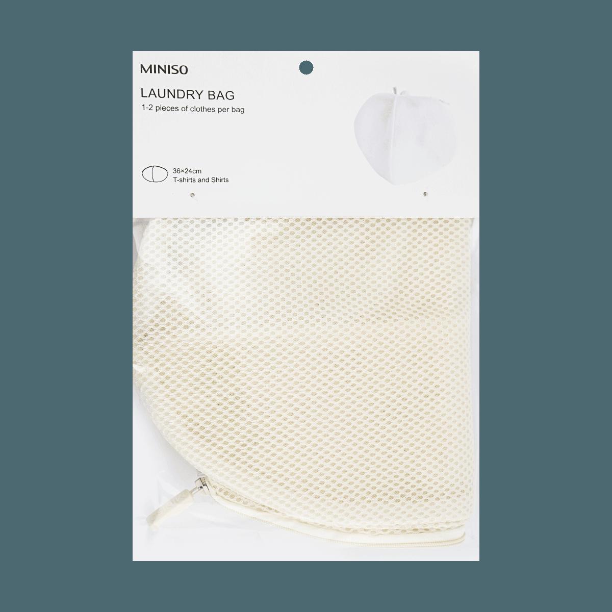 Yamibuy.com:Customer reviews:Miniso Oval Shape Laundry Bag Color Sent Randomly