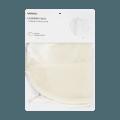 Miniso Oval Shape Laundry Bag Color Sent Randomly