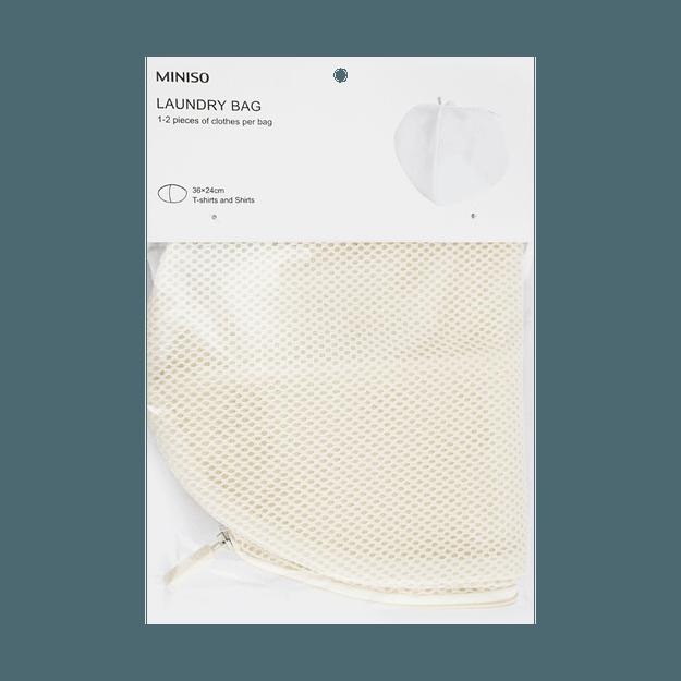 Product Detail - Miniso Oval Shape Laundry Bag Color Sent Randomly - image 0