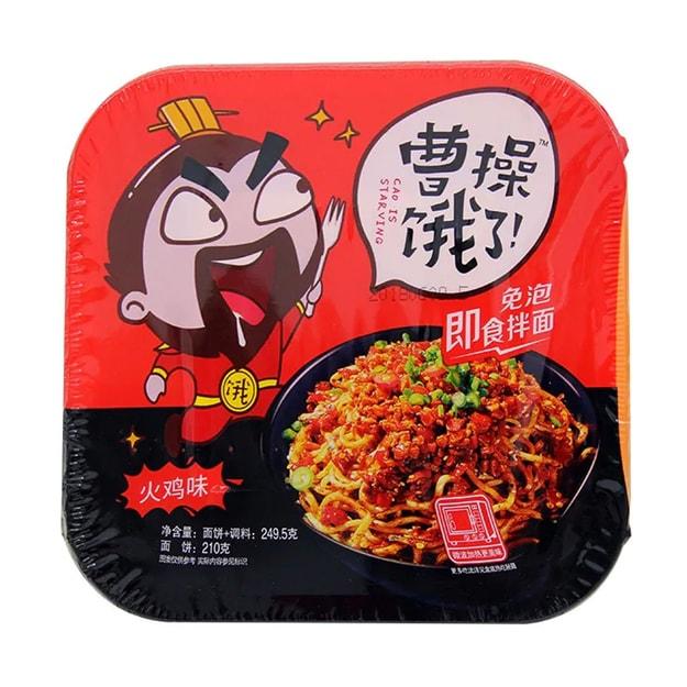 商品详情 - 曹操饿了即食面火鸡味 249G - image  0