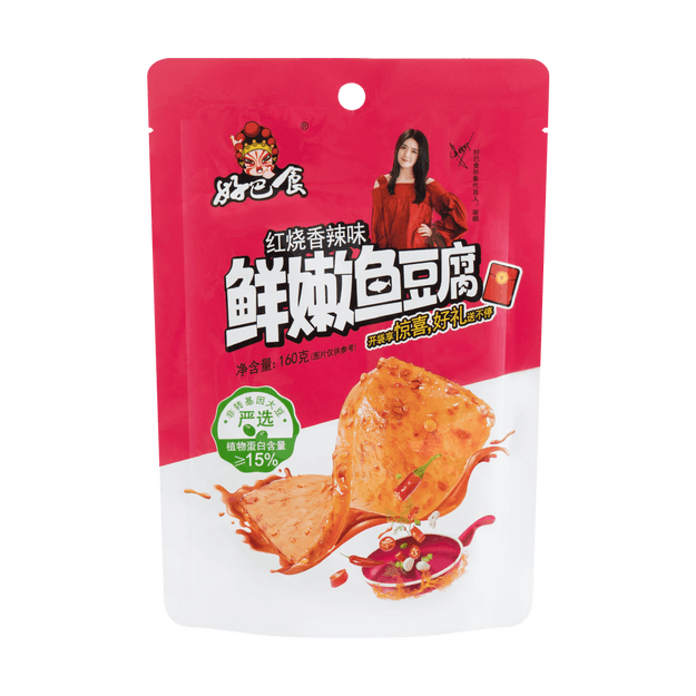 Product Detail - HAO BA SHI Fish Tofu Spicy Flavor 160g - image 0