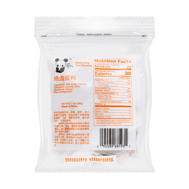 Product Detail - Seasoning for Stewing 60g - image 0