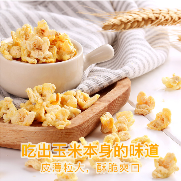 Product Detail - [China direct mail] BE&CHEERY Succulent corn lemon flavor corn casual snack popcorn puffed food snack 80g - image 0