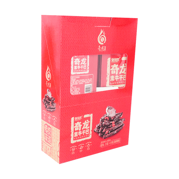 Product Detail - ZHANGQILONG Tofu Strips Spicy Flavor) 460g - image 0