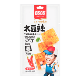 DONGDONG Spicy Pea 65g