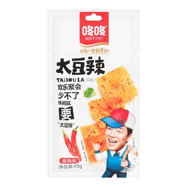 Product Detail - DONGDONG Spicy Pea 65g - image 0