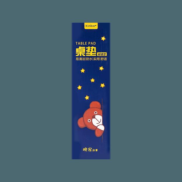 商品详情 - kinbor 小清新桌垫#晚安·等待 - image  0