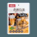 台湾得意中华 香卤鹌鹑蛋 40g