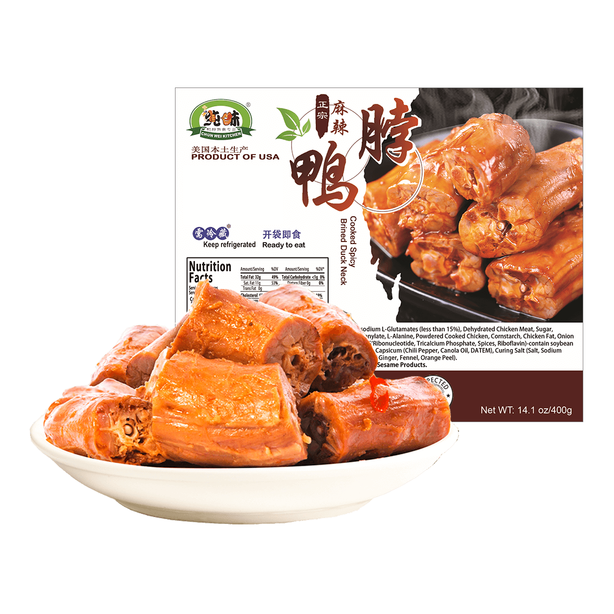 Yamibuy.com:Customer reviews:CHUNWEI KITCHEN Cooked Spicy Brined Duck Neck  400g USDA Certified