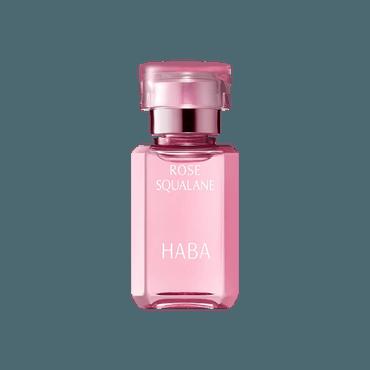 日本HABA 限定版玫瑰角鲨烷精华 补水滋养 敏感肌适用 15ml