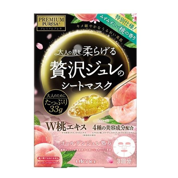 Product Detail - UTENA Golden Jelly Facial Mask Peach 3pcs - image 0