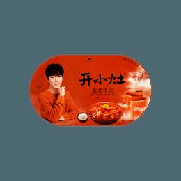【亚米独家】统一 开小灶自热米饭 水煮牛肉 241g