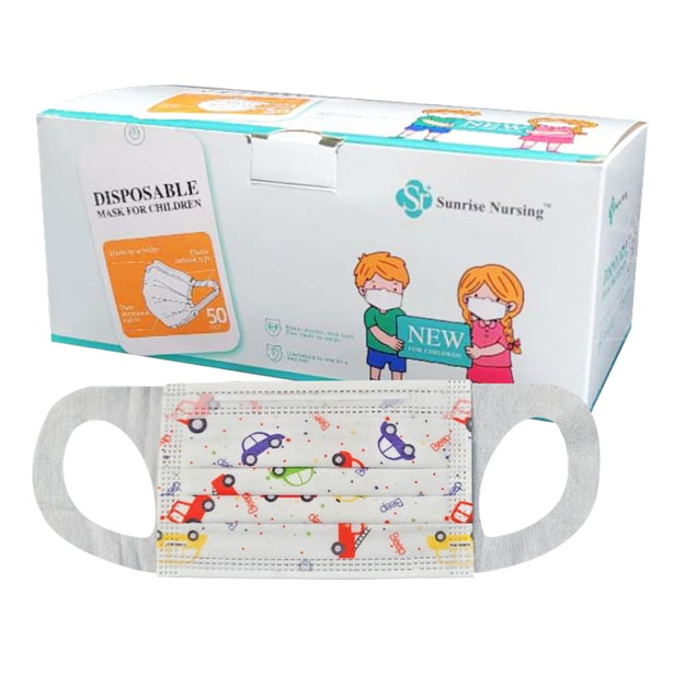 Product Detail - SUNRISE NURSING Kid 3 Layer Disposable Face Mask 50pcs - image 0