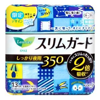 日本KAO花王 LAURIER零触感无荧光剂轻薄护翼卫生巾 夜用型 35cm 13枚入