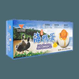 华生 熟咸蛋 海鸭蛋 8枚入 480g