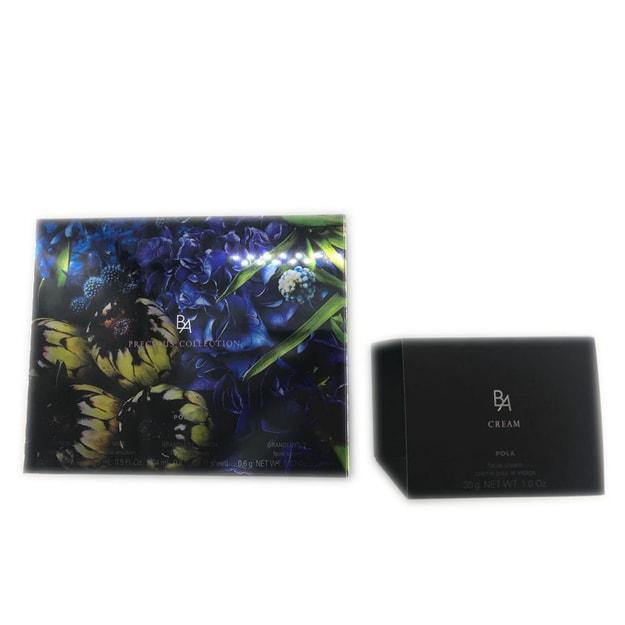 商品详情 - 【日本直邮】POLA 黑BA再生面霜 经典套装 - image  0