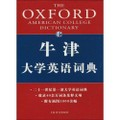 牛津大学英语词典