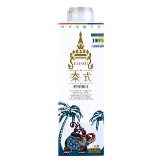 TAISHI Coconut Juice 600ml