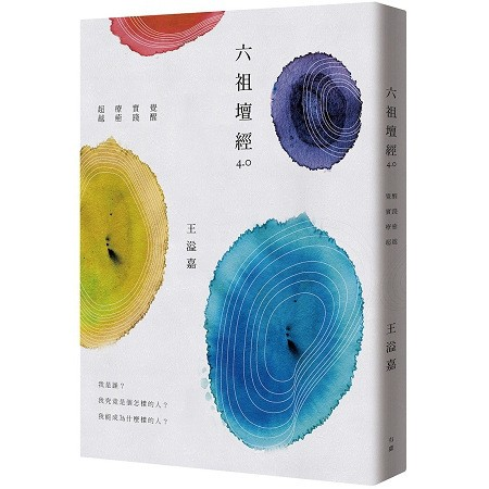 Yamibuy.com:Customer reviews:【繁體】六祖壇經4.0:覺醒、實踐、療癒、超越