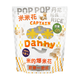 CAPTAIN DANNY Puffed Rice Mustard Flavor 100g