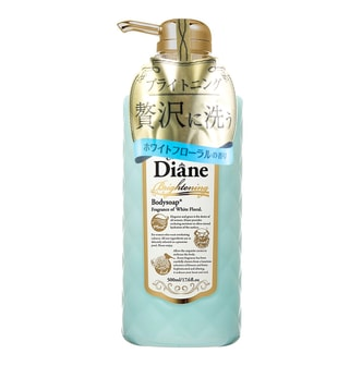 MOIST DIANE Body Milk Brightening White Floral Fragrance 500ml