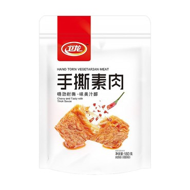 WEILONG Vegan Meat 180g