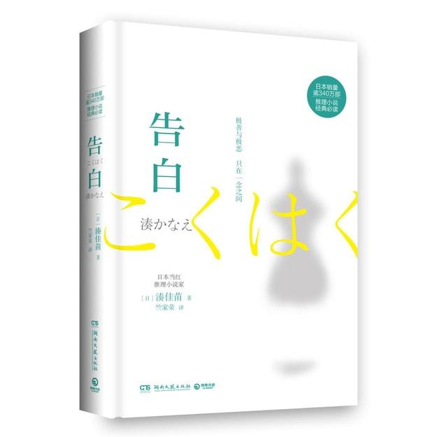 商品详情 - 告白 - image  0