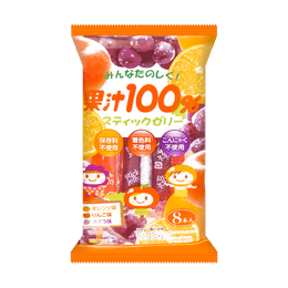 Everyone loves it! Multi-flavor 100% Juice KAJU Stick Jelly For Kids Toddlers 8 pieces