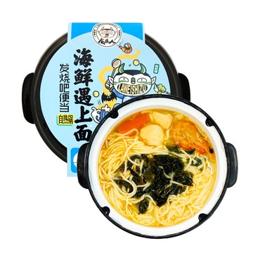 Energy Seafood noodles(self-heating) 147g