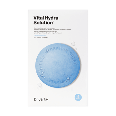 Dermask Water Jet Vital Hydra Solution Mask 5 Sheets