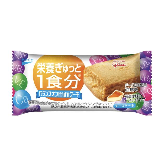 商品详情 - 【日本直邮】格力高GLICO 固力果低卡代餐饼干 mini 芝士蛋糕 1个装 - image  0