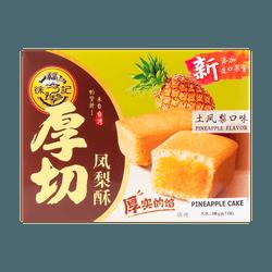 台湾徐福记 厚切凤梨酥 土凤梨口味 190g 包装随机发