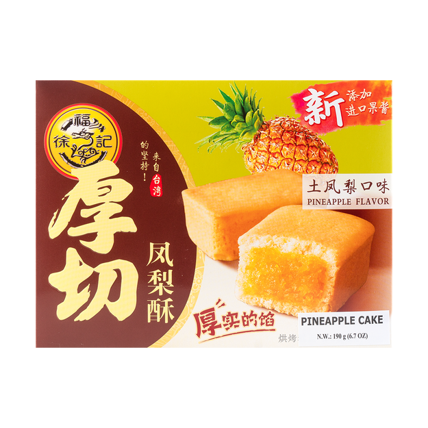 Product Detail - HSUFUCHI Pineapple Flavor Sandwich Cookie 190g - image 0