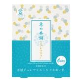 日本惠之本铺 温泉水啫喱面膜系列 柚子保湿啫哩面膜 4片入