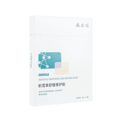 Asiatica Soothing And Repair Mask 5sheets