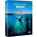 BBC全新4K海洋百科:蓝色星球II