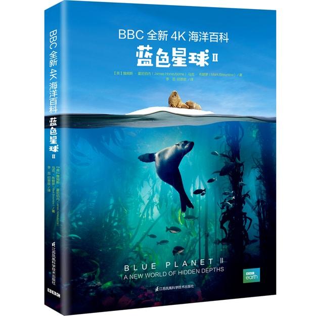 商品详情 - BBC全新4K海洋百科:蓝色星球II - image  0