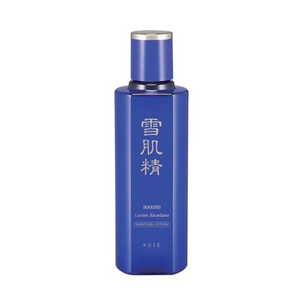 商品详情 - 日本KOSE高丝 雪肌精 优纯菁华水 美白化妆水 200ml  - image  0