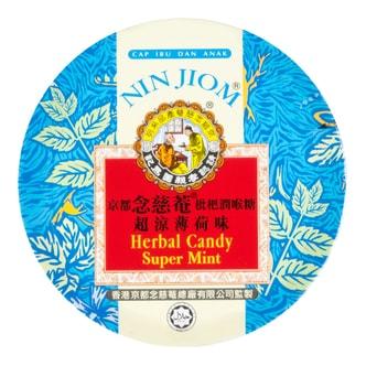NINJIOM Herbal Candy Super Mint 60g